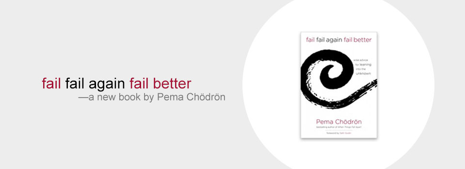 New From Pema Chodron